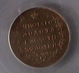 1818 спб россия 5 золотых рублей